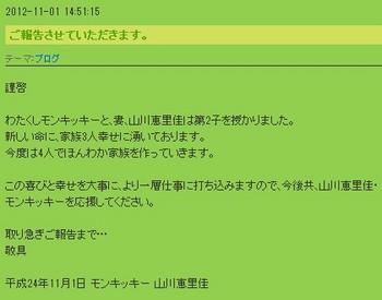2012-11-01_152400.jpg